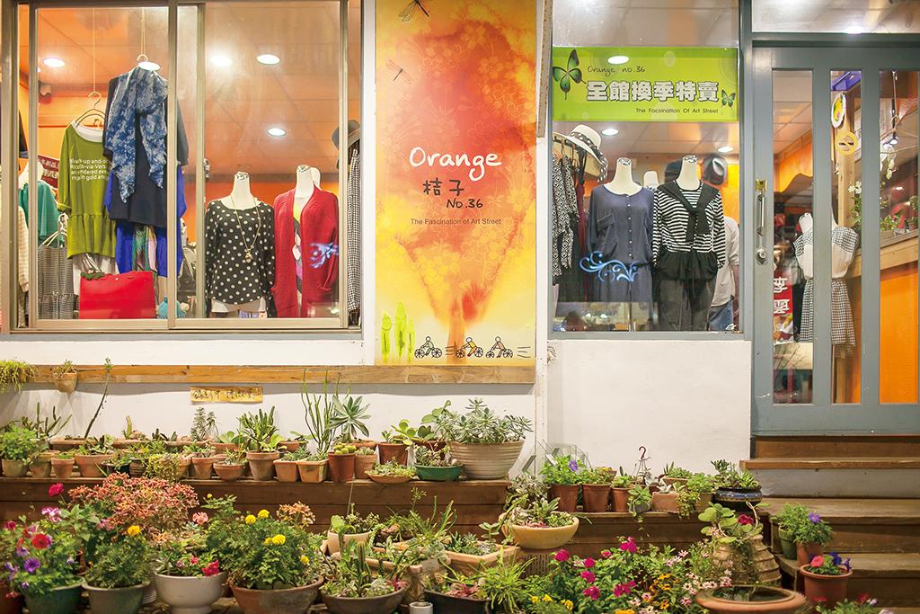 東海国際芸術街の店