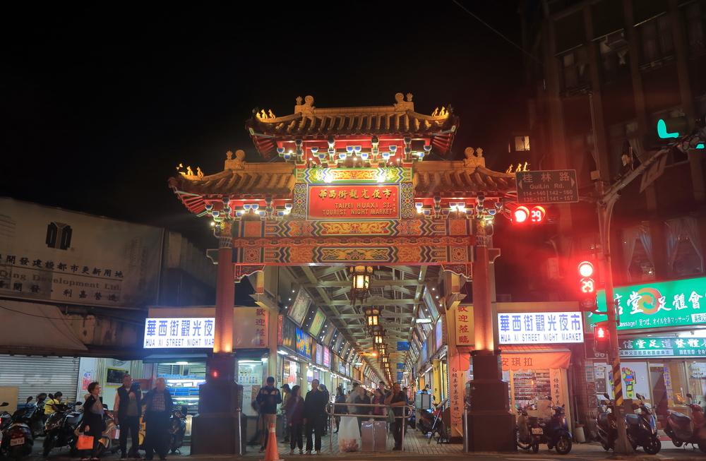 華西街観光夜市入口