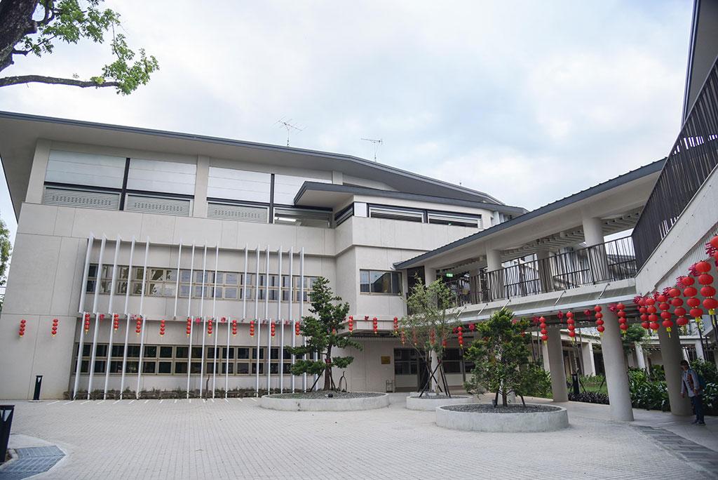 新威ビジターセンター