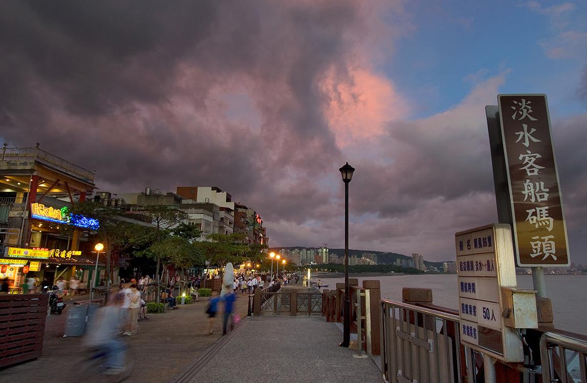 淡水老街の黄昏