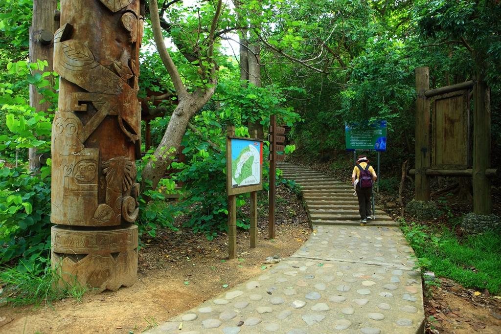 寿山登山歩道