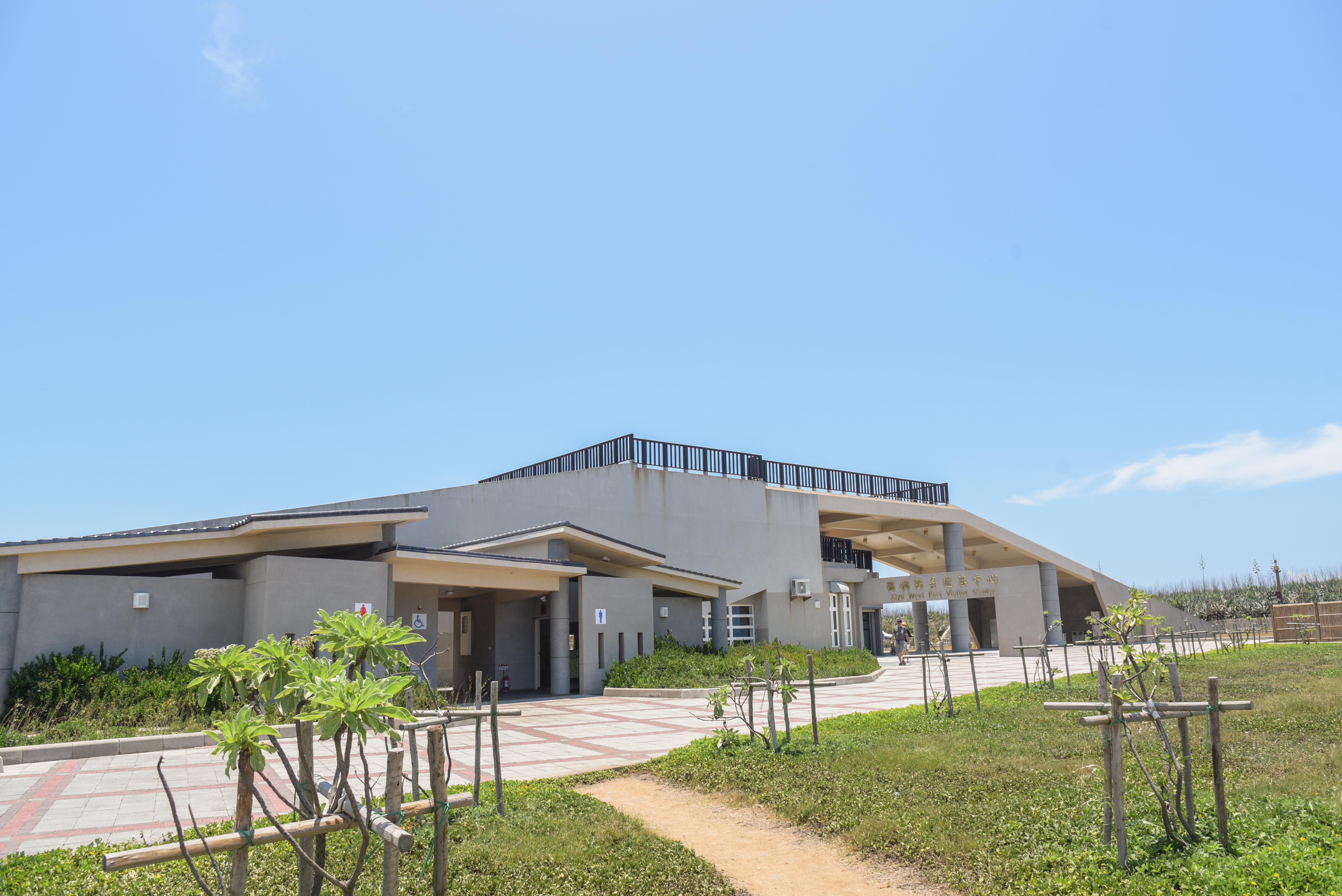 西嶼西台ビジターセンター