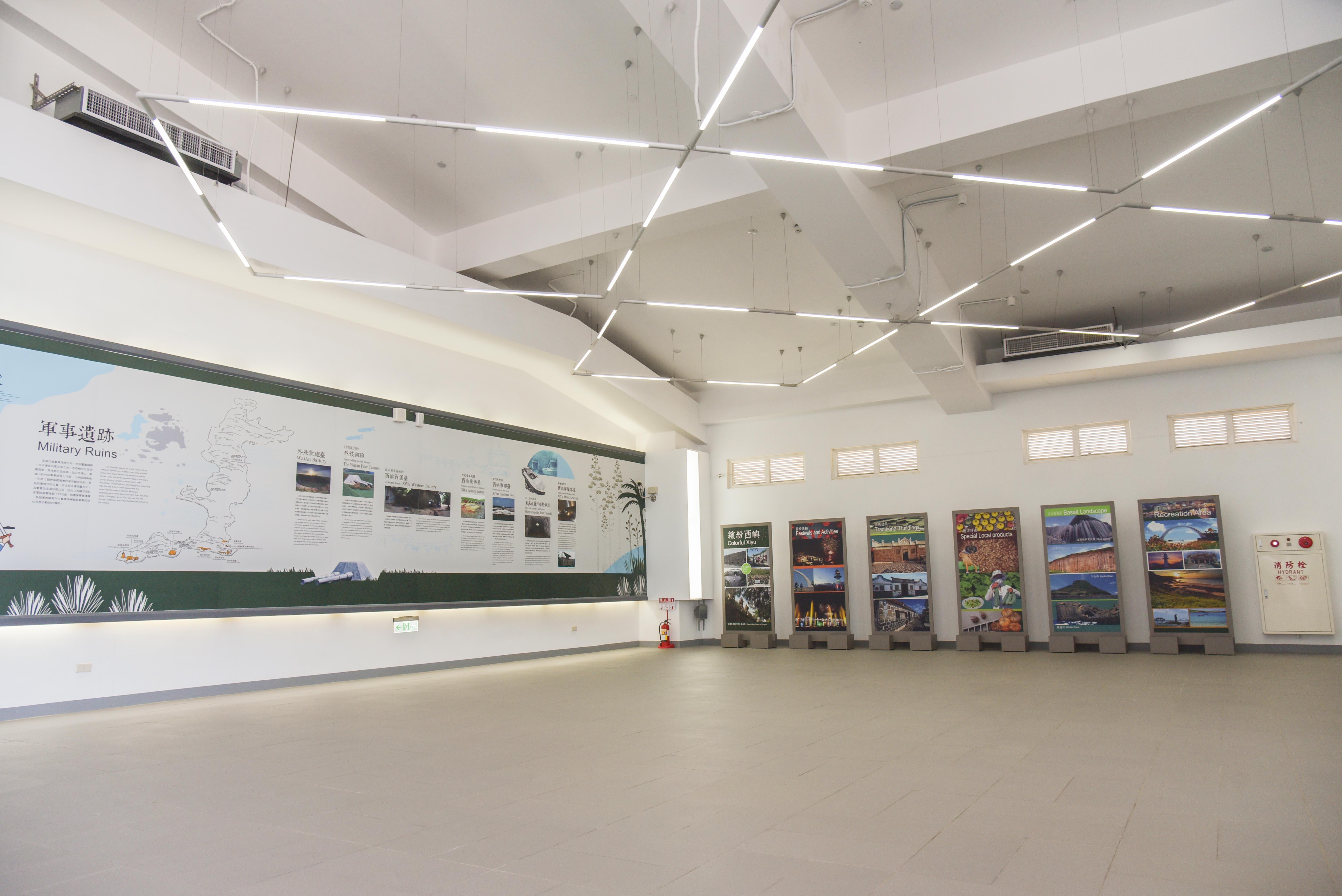 西嶼西台ビジターセンターの展示