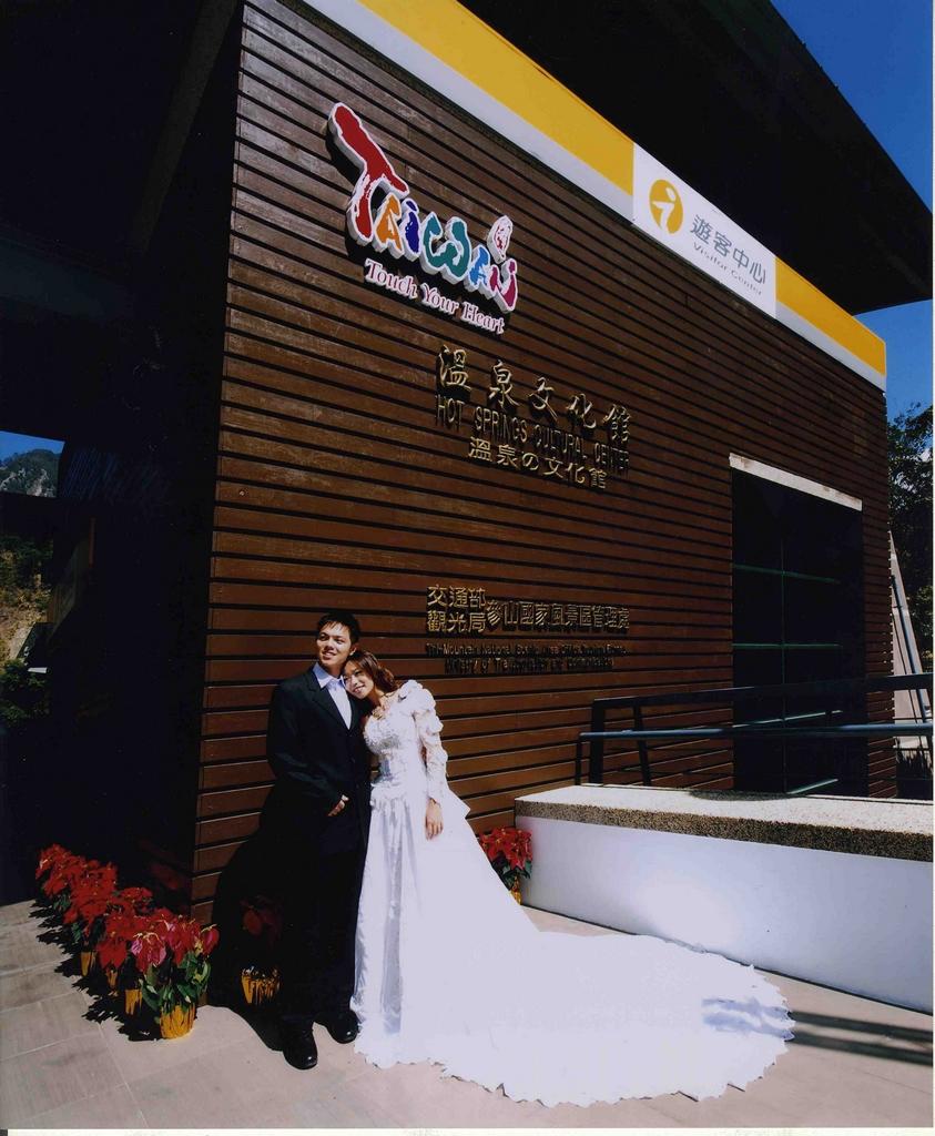 温泉文化館での結婚写真