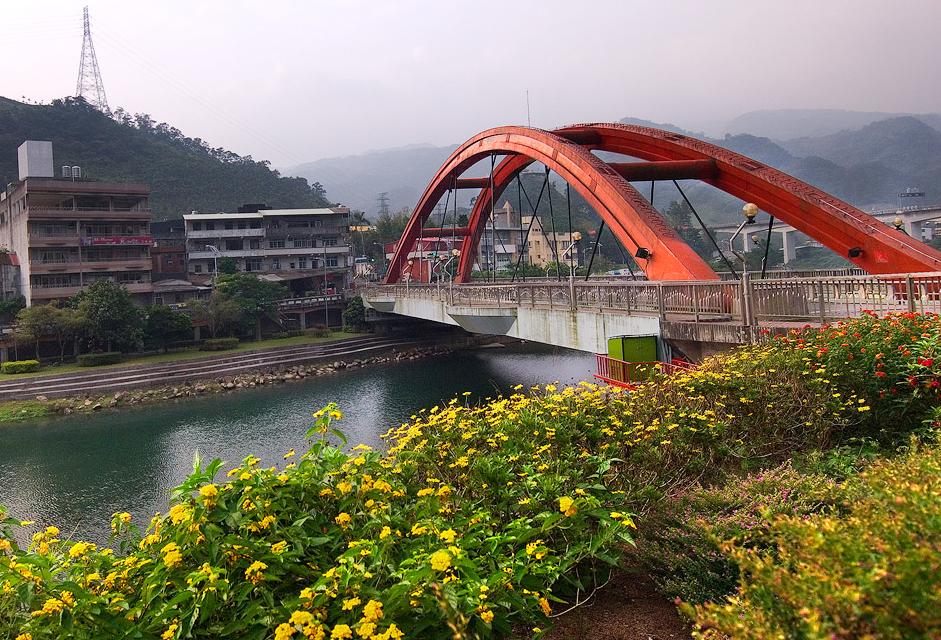 坪林アーチ橋