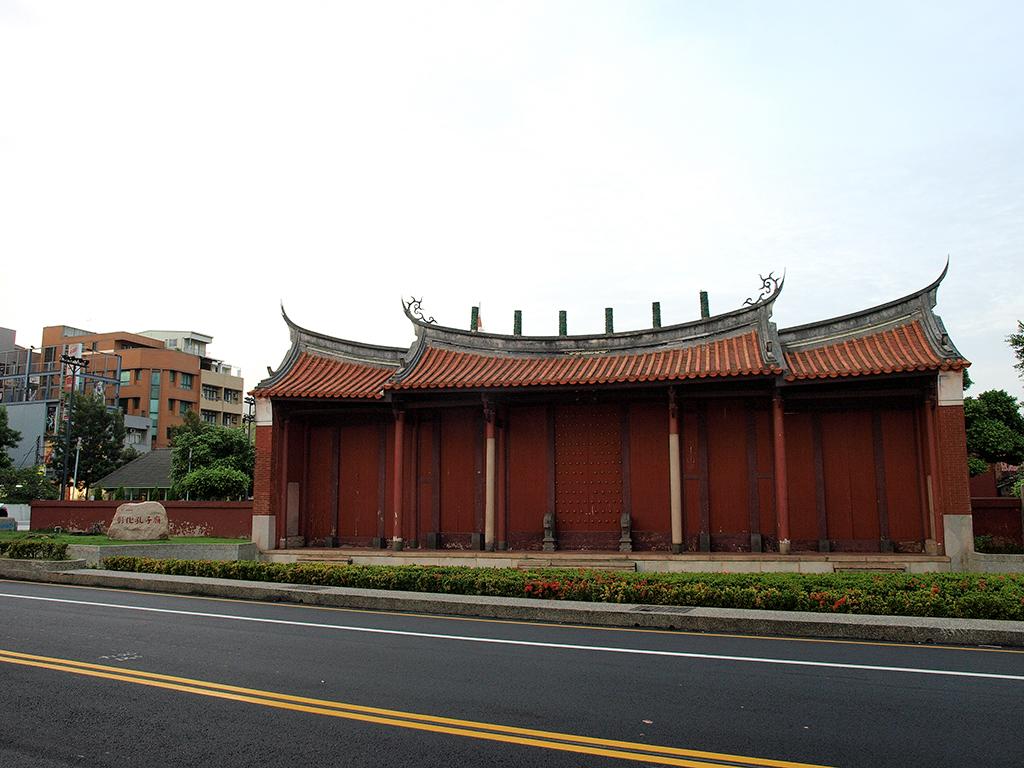 彰化孔子廟の外観