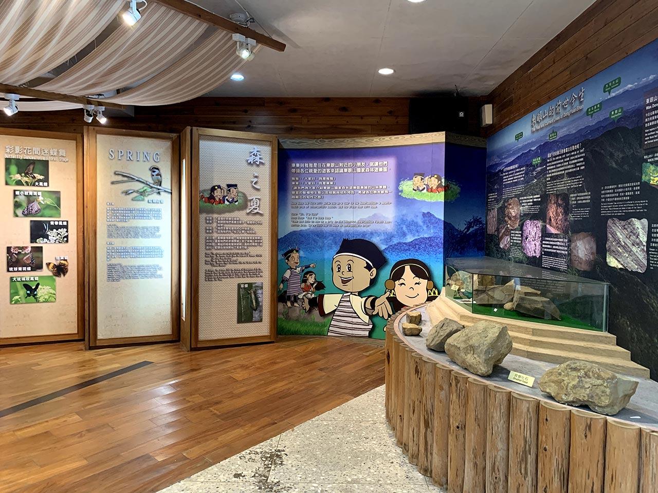 東眼山旅客センターの内部
