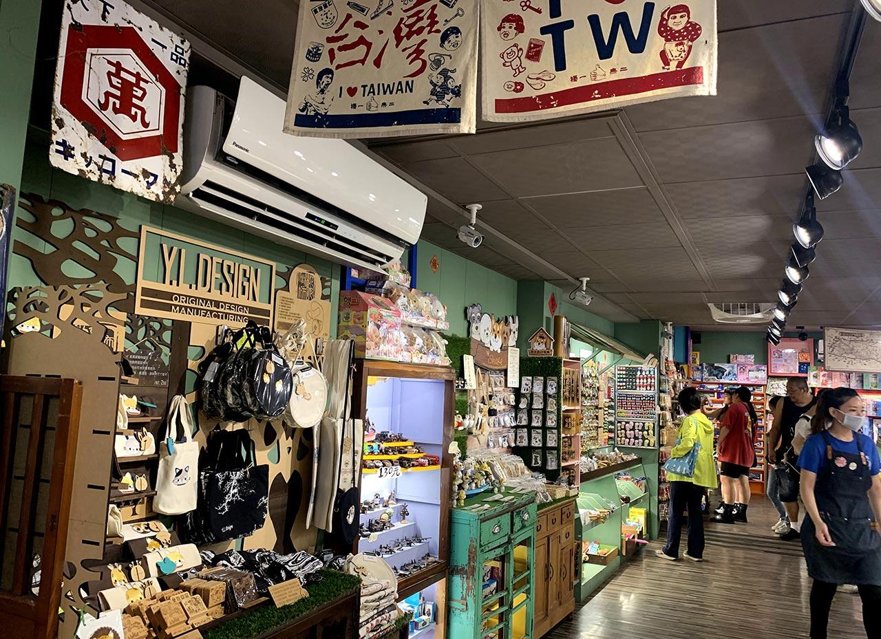 大渓老街の店