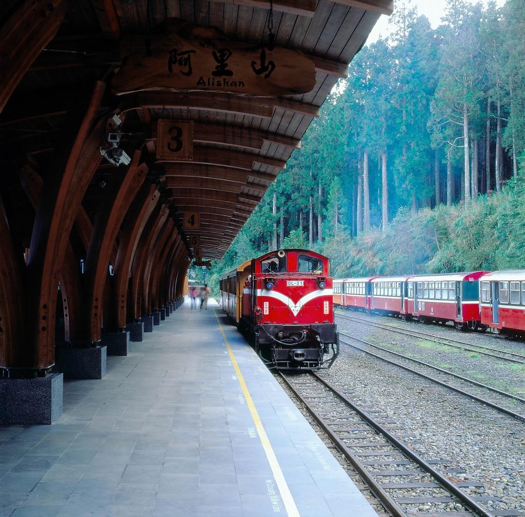 阿里山森林鉄道の駅