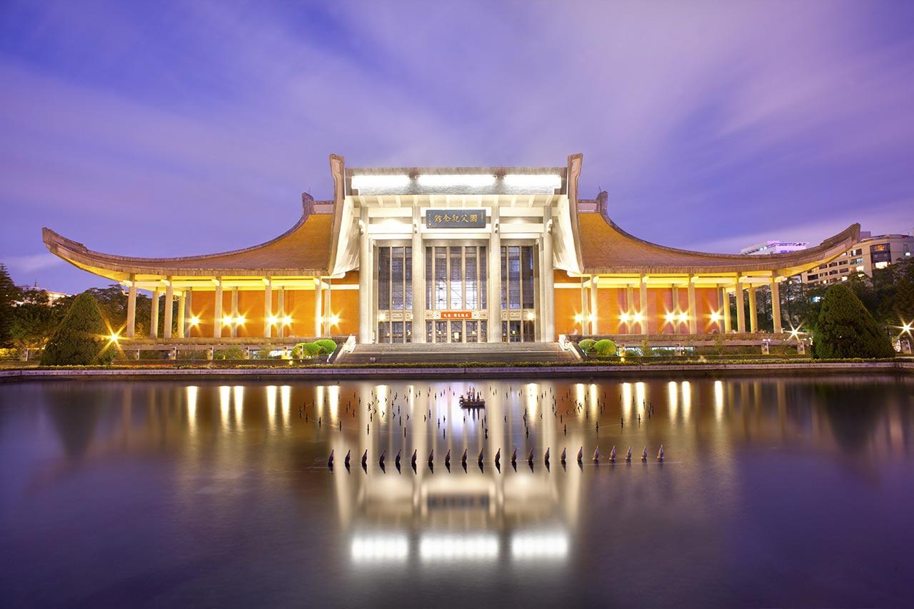 国立国父紀念館の夜景
