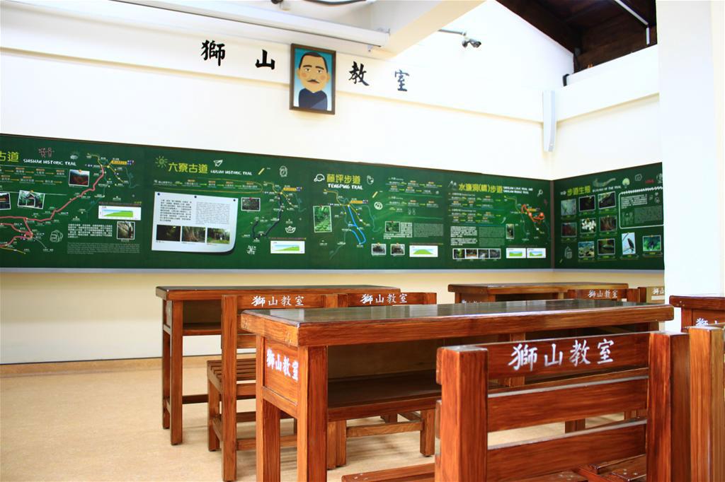 獅山の教室