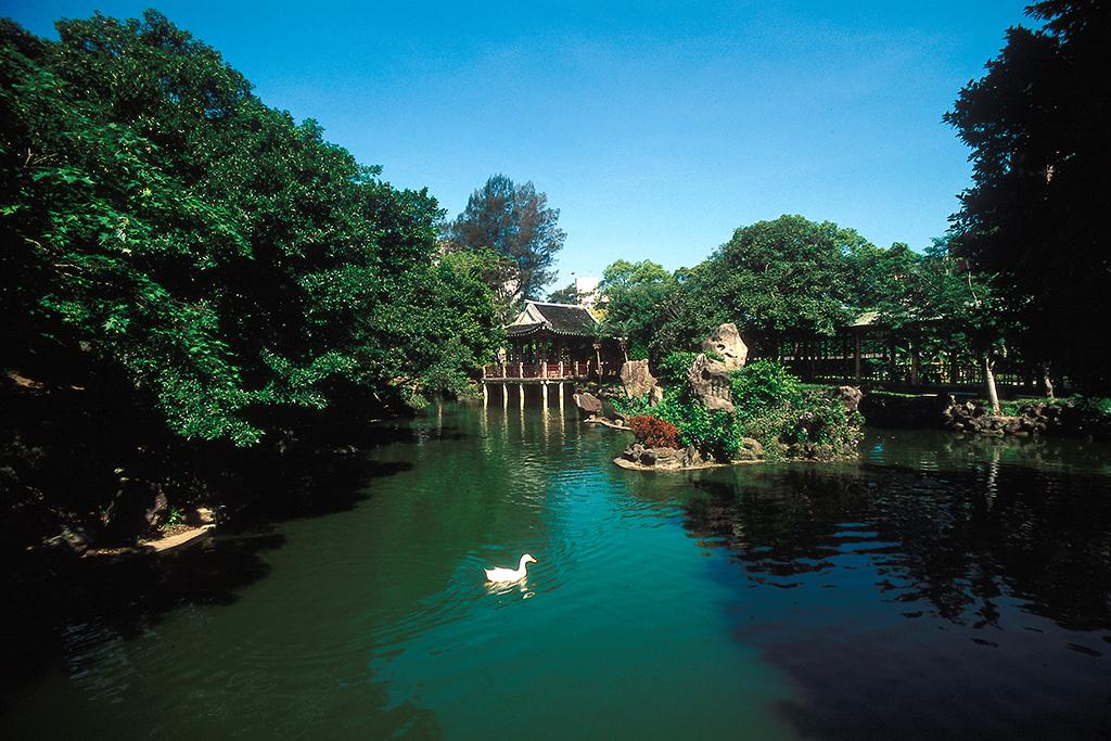 内雙渓自然センター薬用植物園