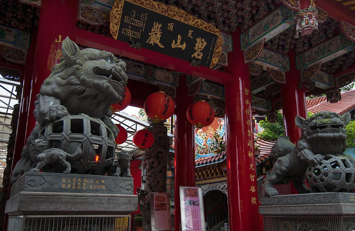 碧山巌開漳聖王の入口