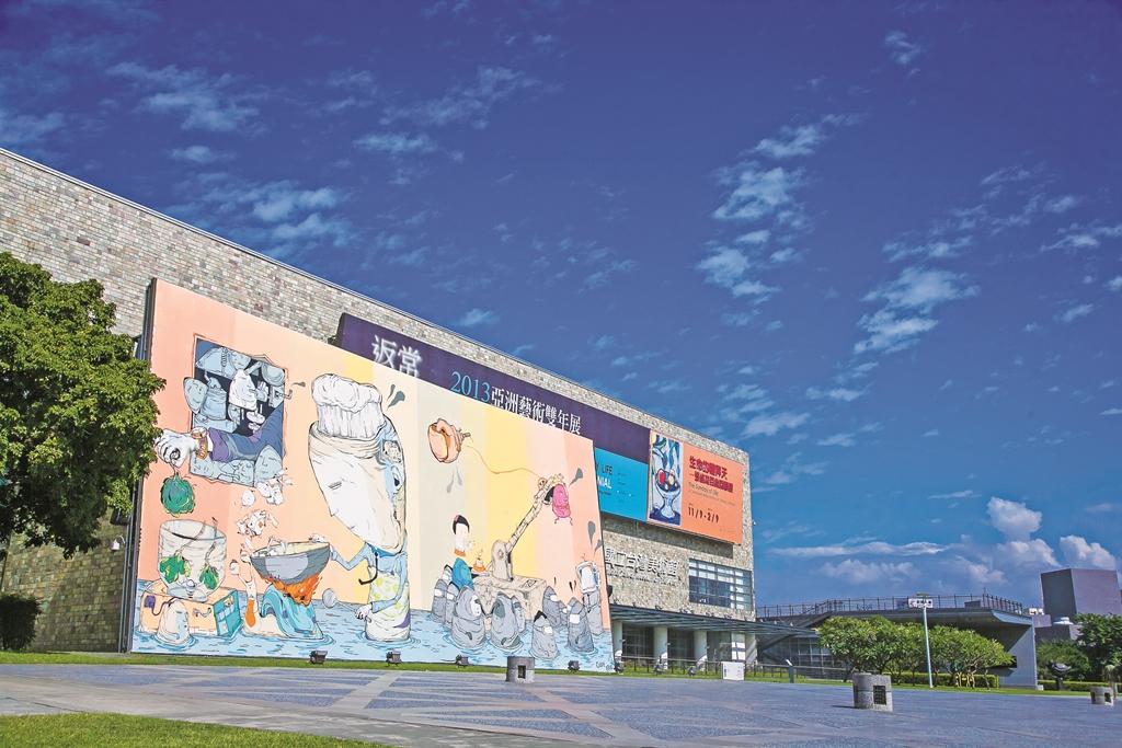 国立台湾美術館の景色