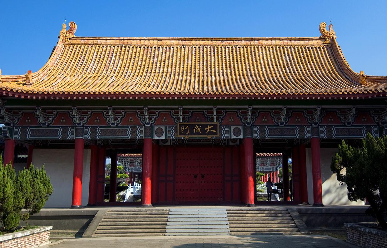 高雄孔子廟-大成門