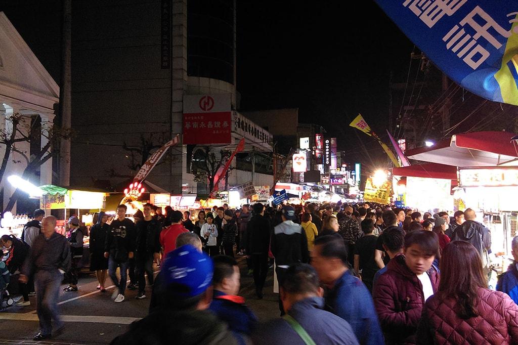 嘉義文化路ナイトマーケット