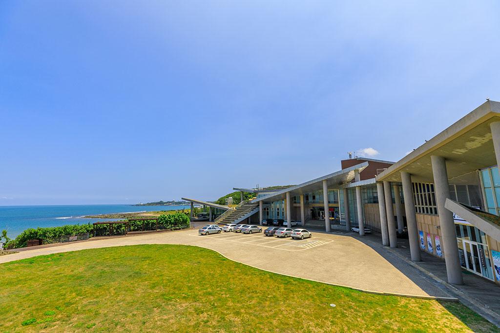 白沙湾ビジターセンター