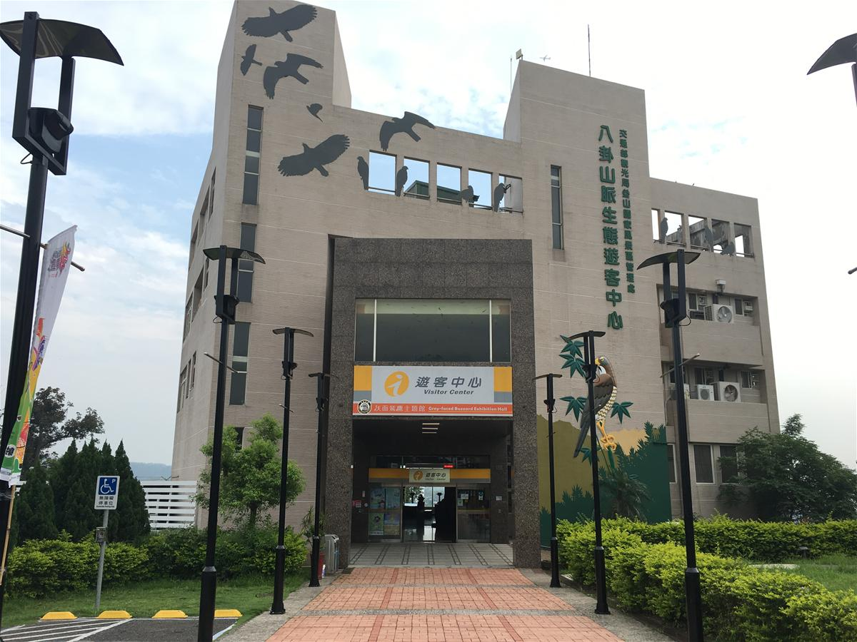 八卦山ビジターセンター