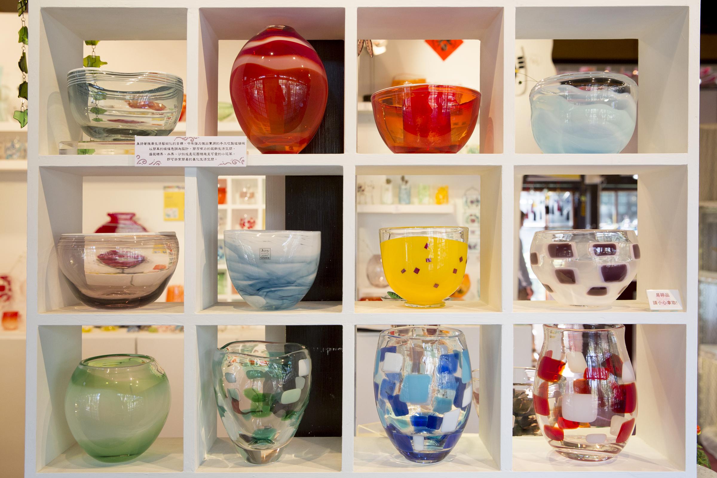 ガラス工芸の器