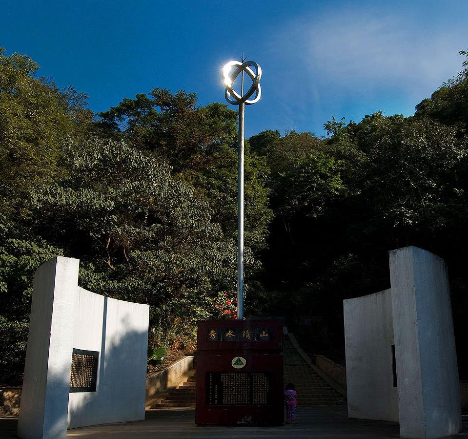 台湾地理中心碑