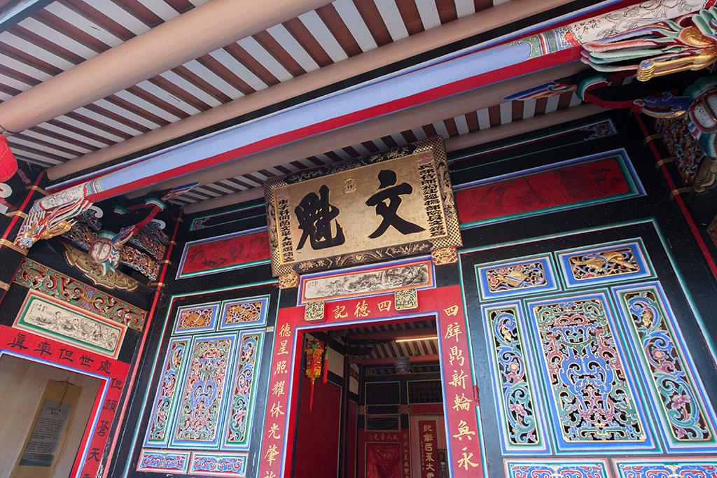 1842年に宜蘭で初めて科挙試験に合格した黄さんが、赤レンガで。古来台湾の建築様式である三合院様式で建てた家です。