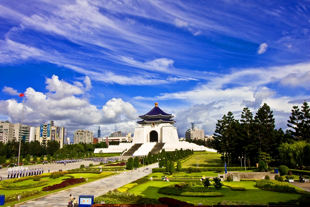 国立中正紀念堂