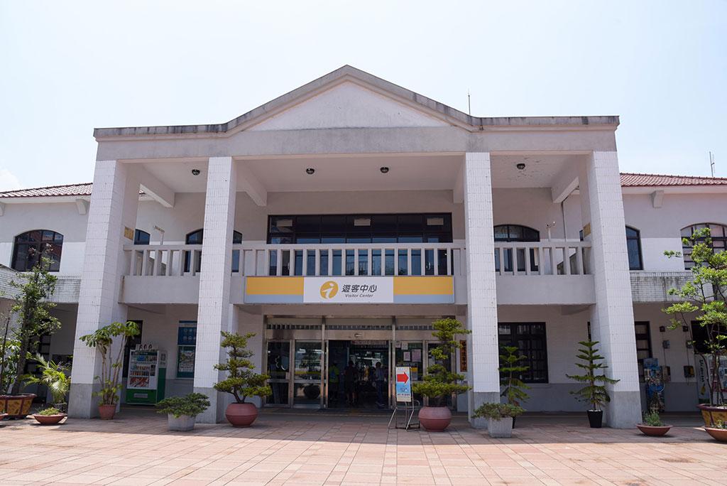 福隆ビジターセンター