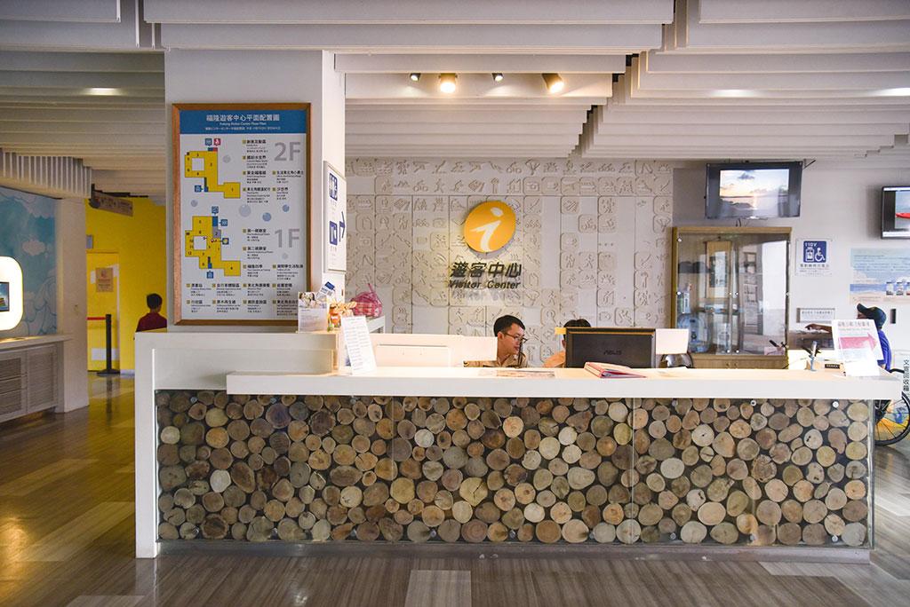 福隆ビジターセンターのフロント
