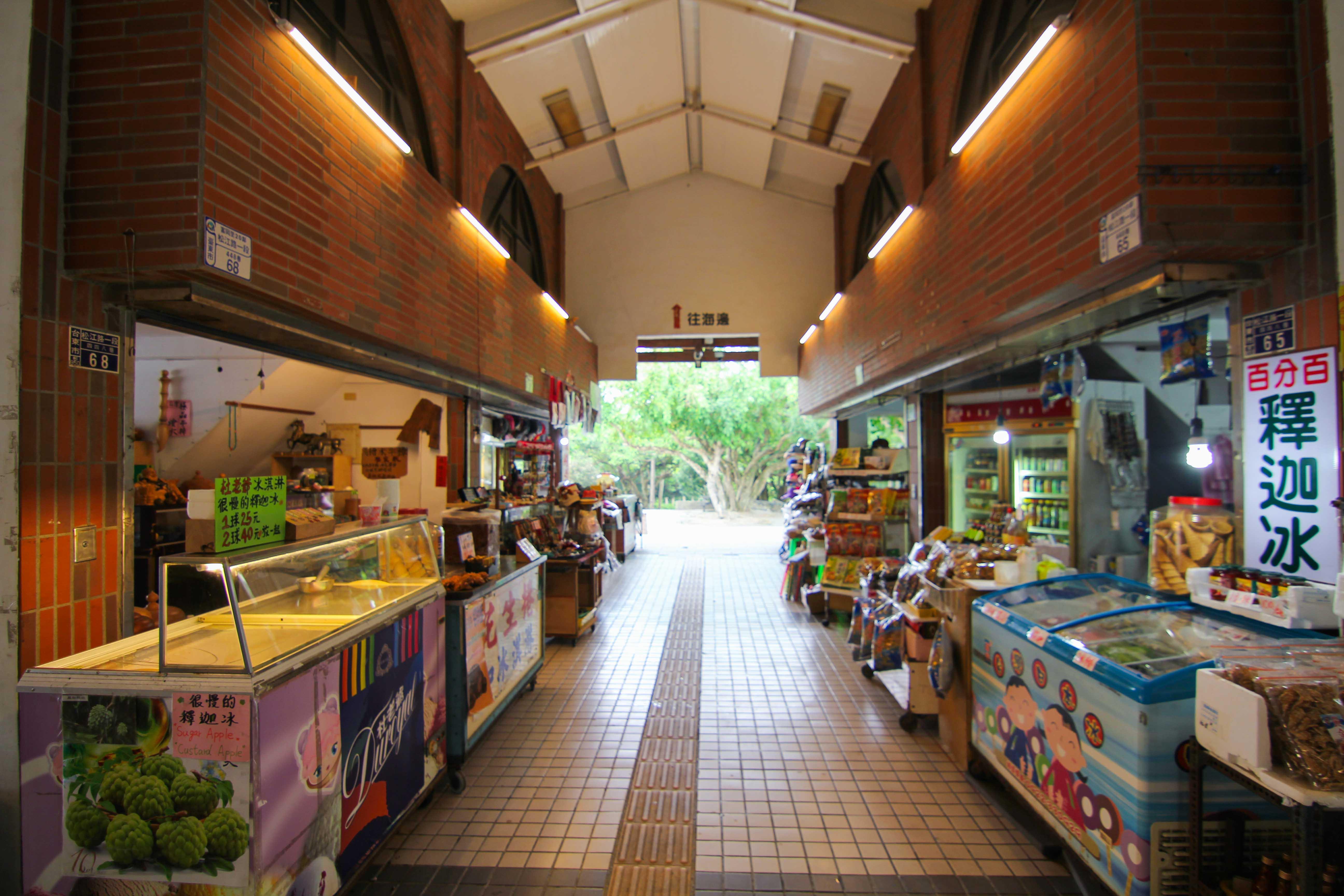 小野柳の商店街