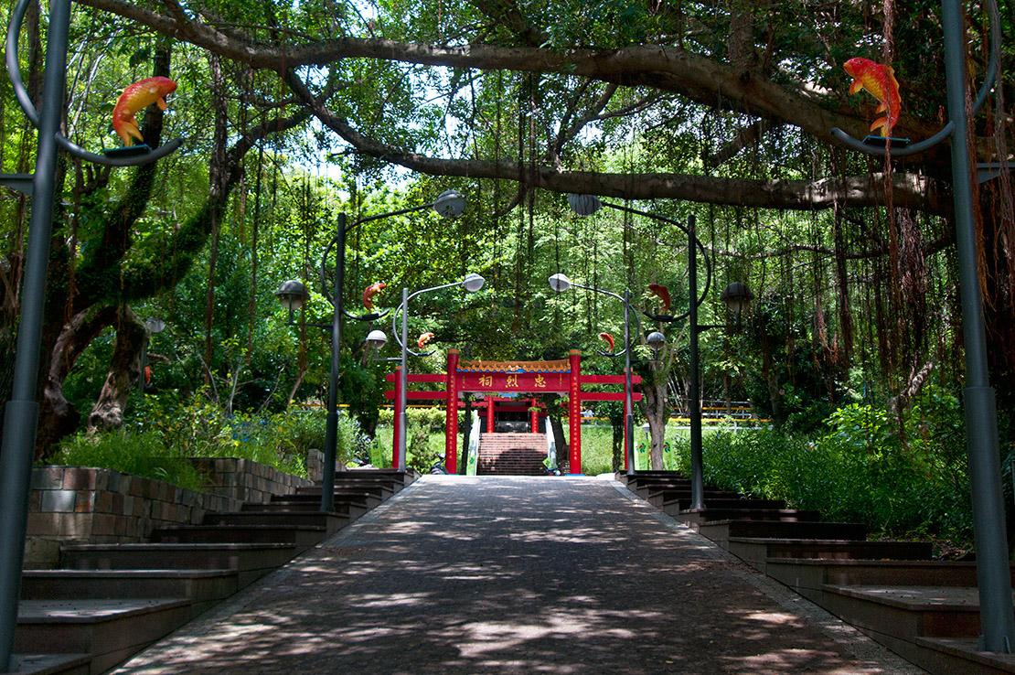 台東鯉魚山公園 忠烈祠