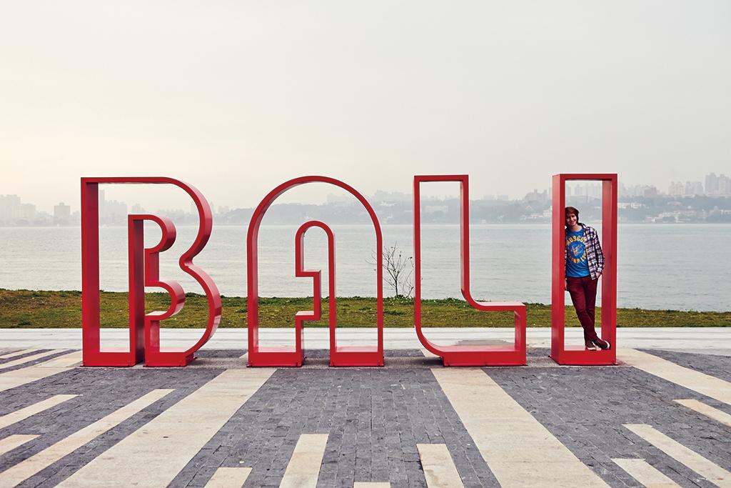BALI地標