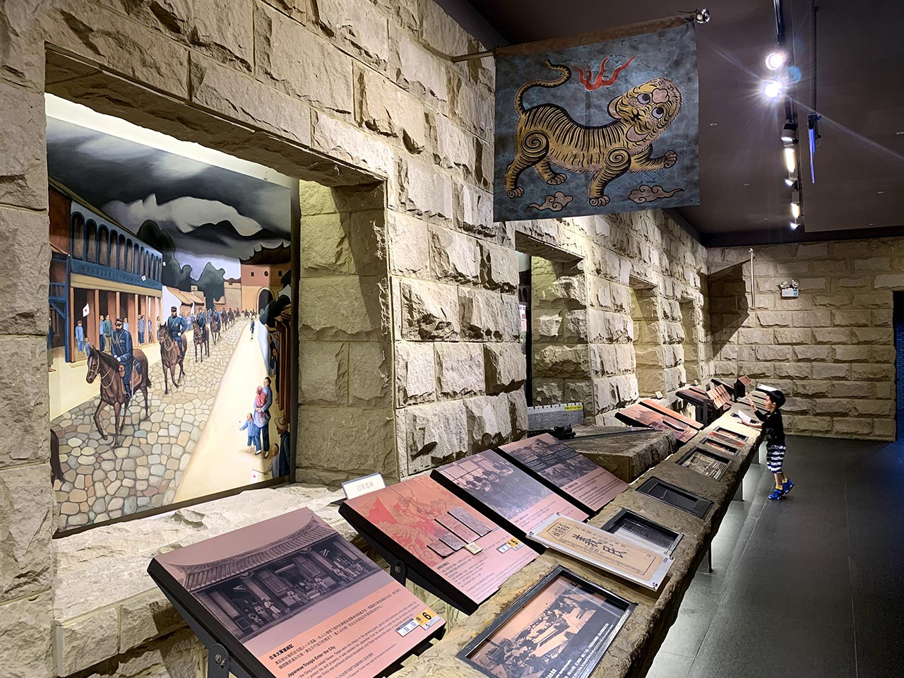 台北探索館の內部