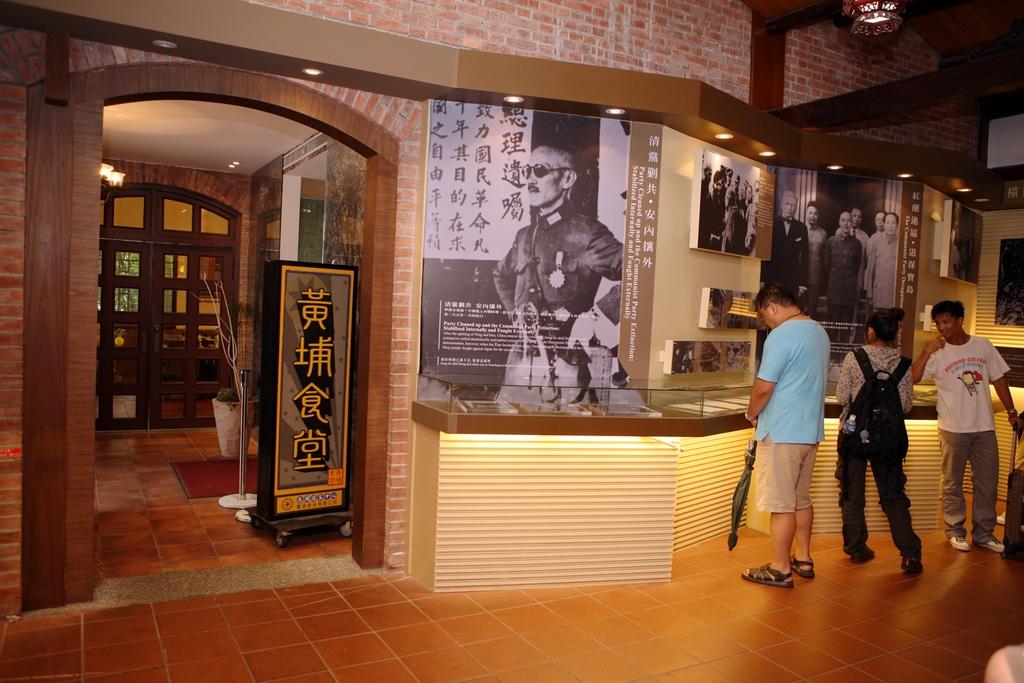 慈湖旅客センター内部