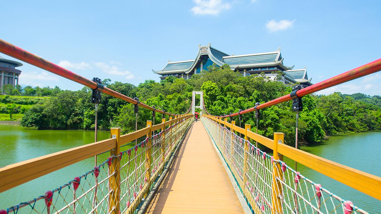 細茅埔吊り橋