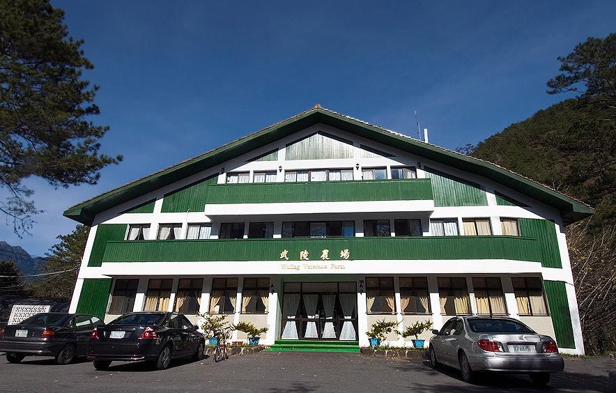 武陵農場行政センター