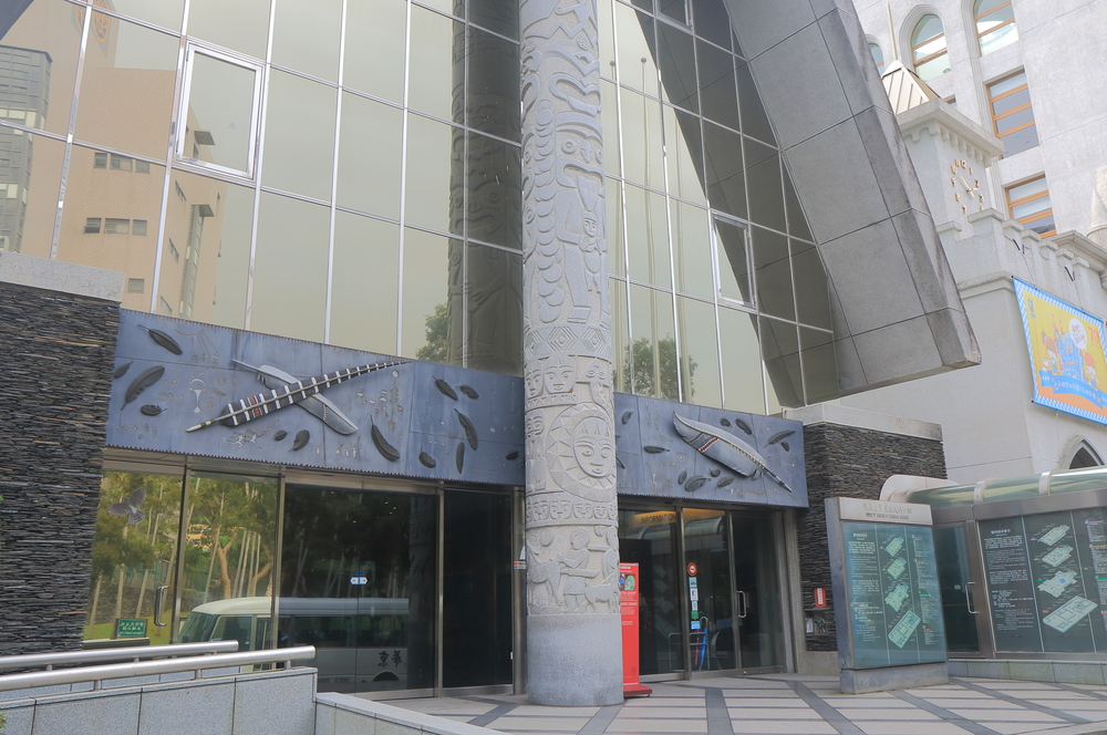 順益台湾原住民博物館入口