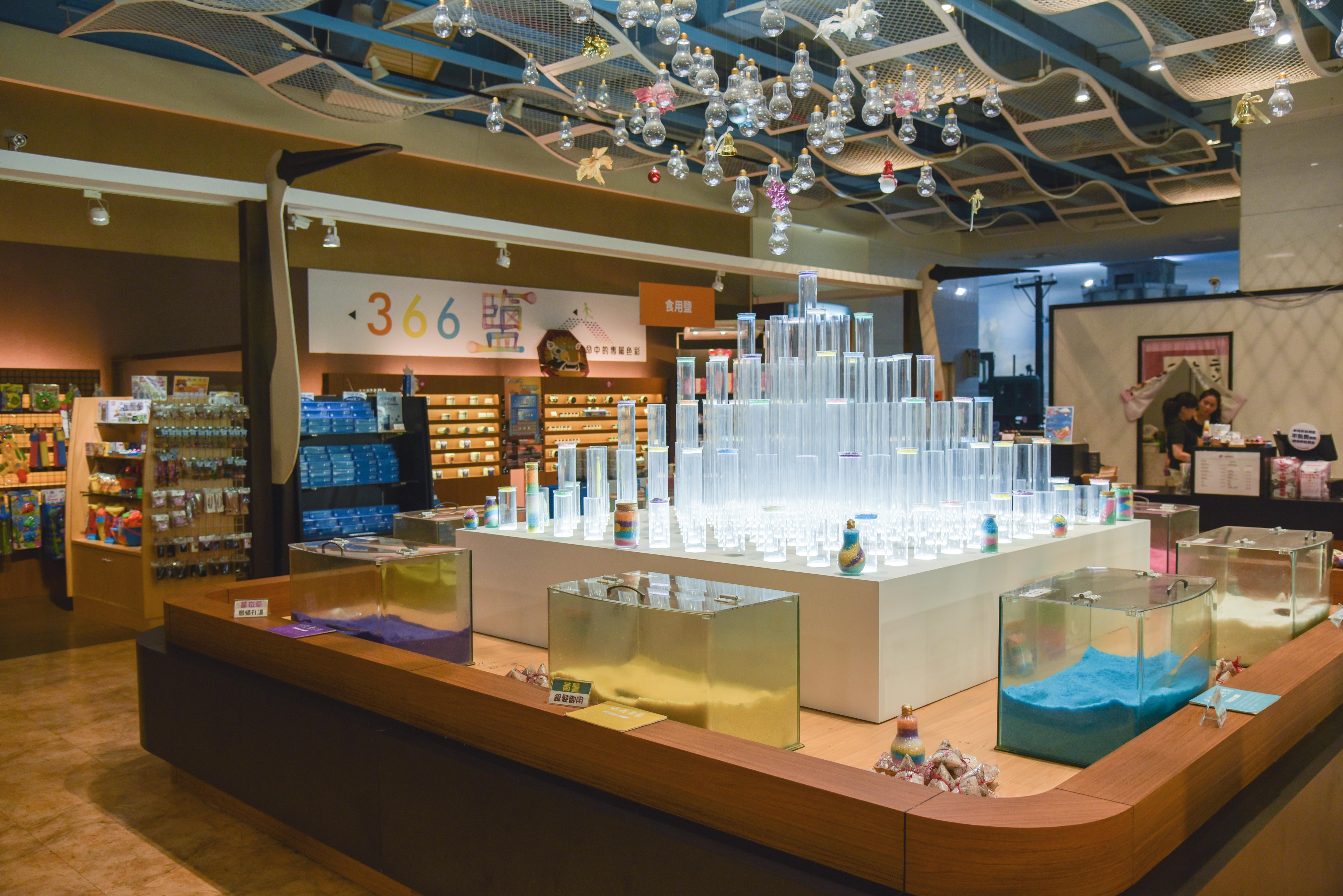 台灣鹽博物館の夕遊館