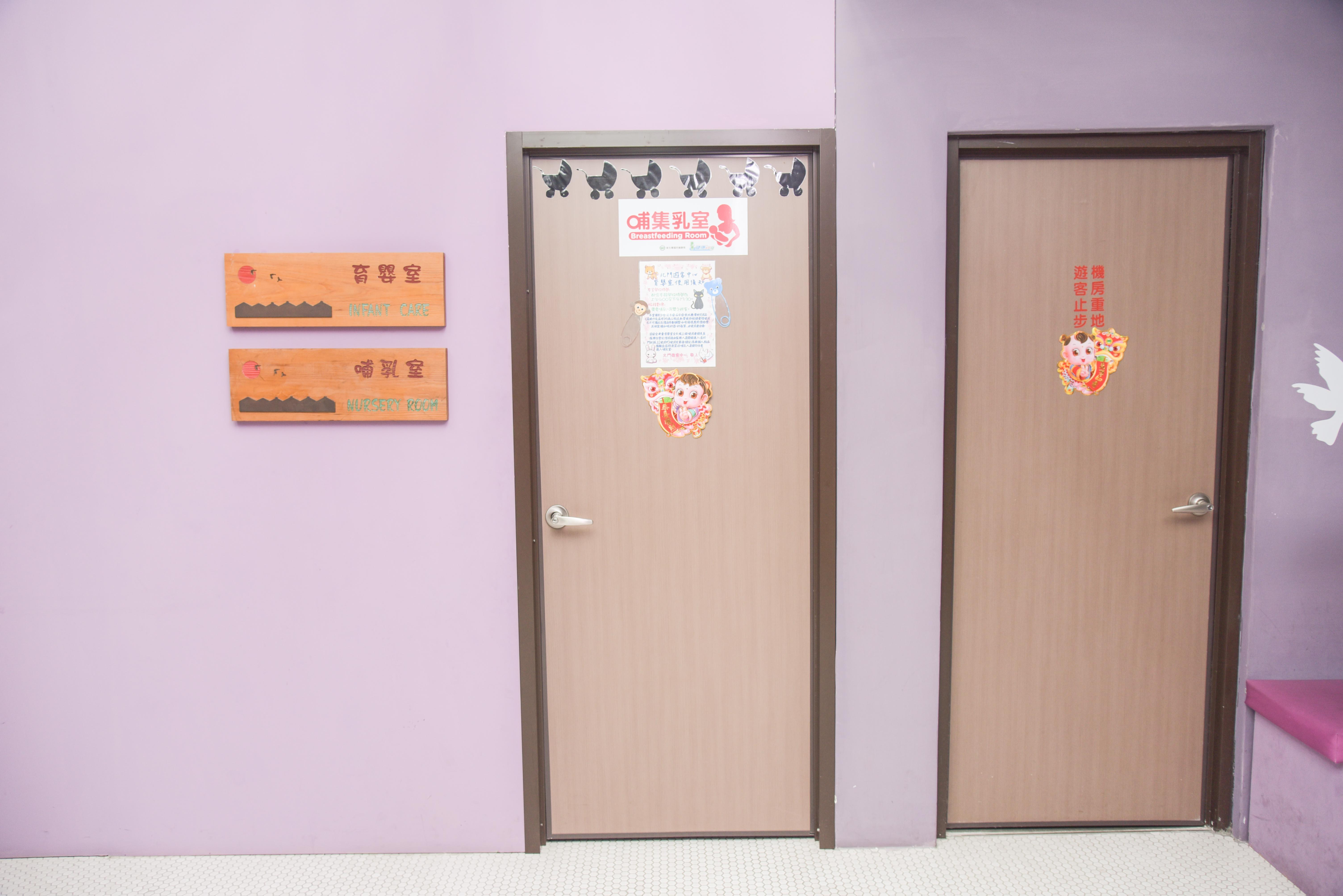 授乳室の外観