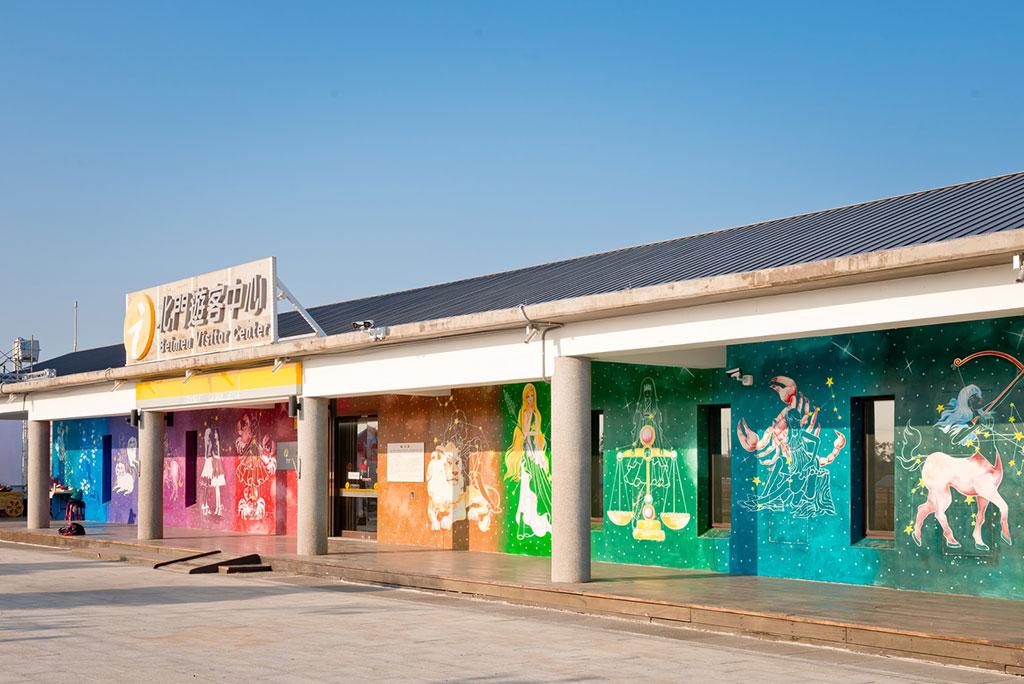雲嘉南浜海国家風景区-北門ビジターセンター