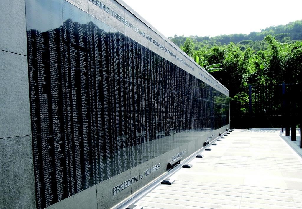 國際終戰和平紀念園區