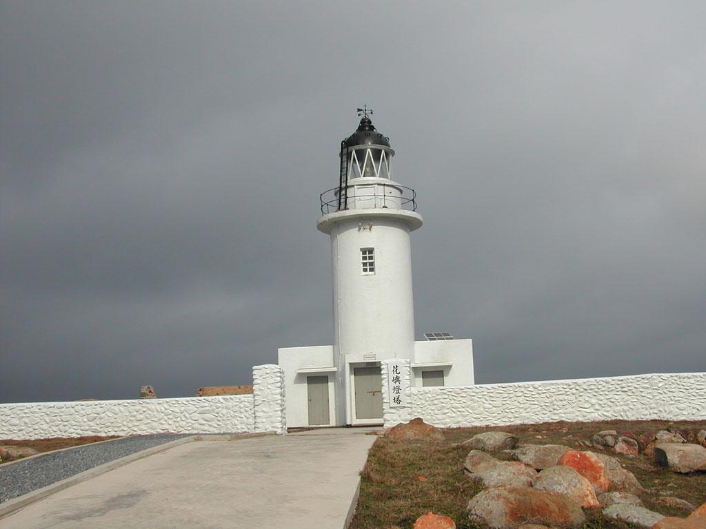 花嶼灯台の正面