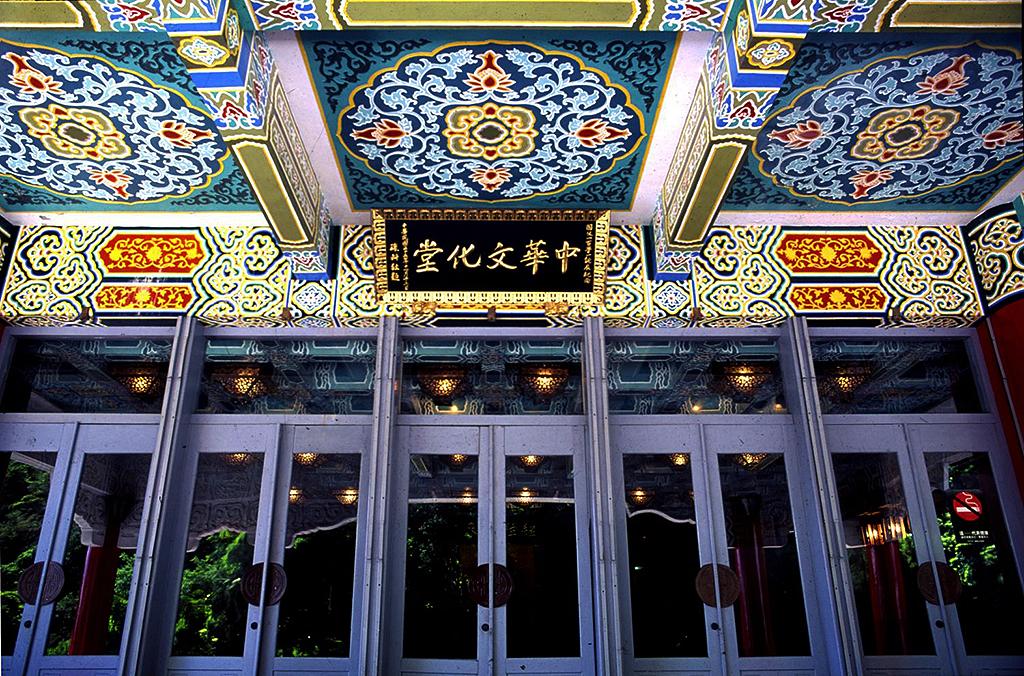 1階 中華文化堂