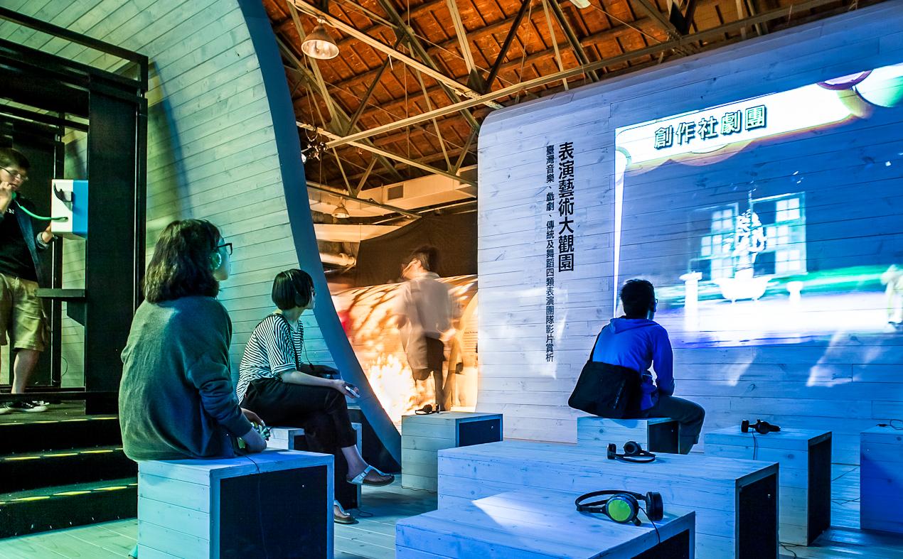華山芸術生活節-展覧会