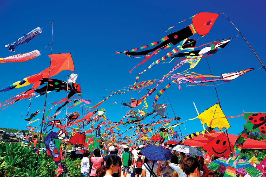 石門風箏公園--風箏の故郷