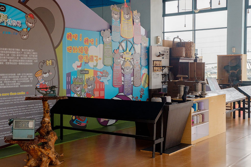 楽活靴下のふるさと博物館展示のコーナー
