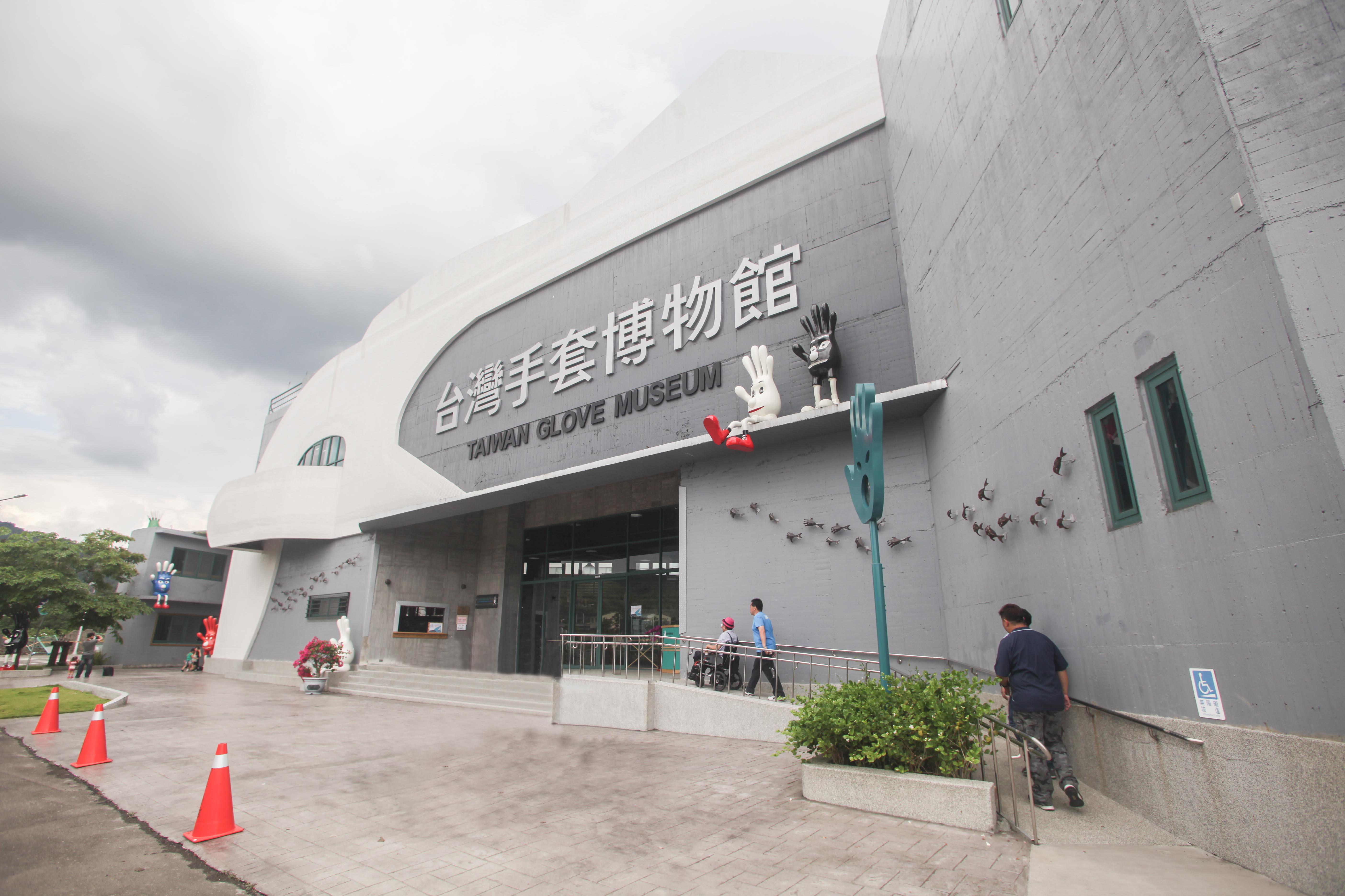 台湾手袋博物館の入り口