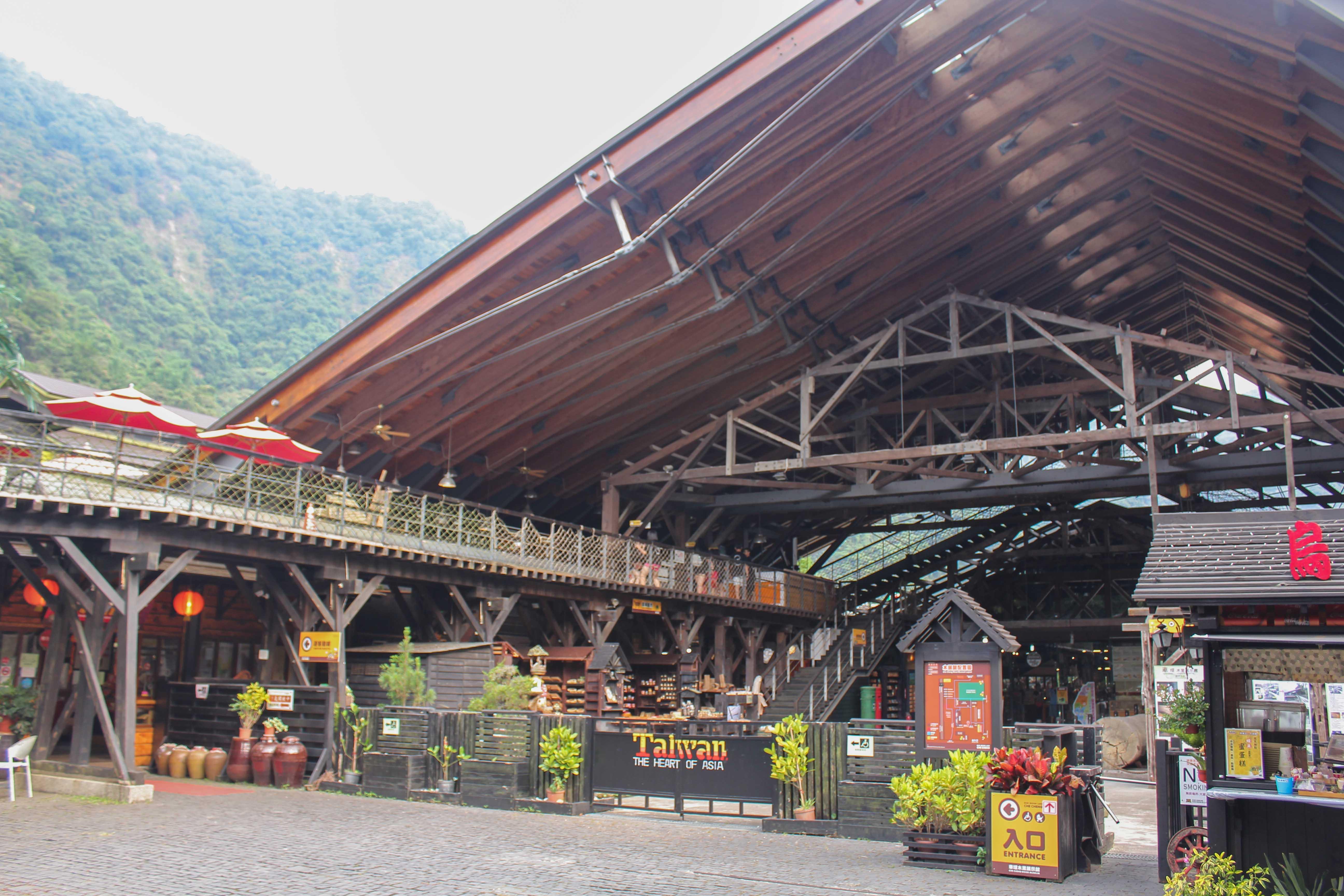 車埕木業展示館入口