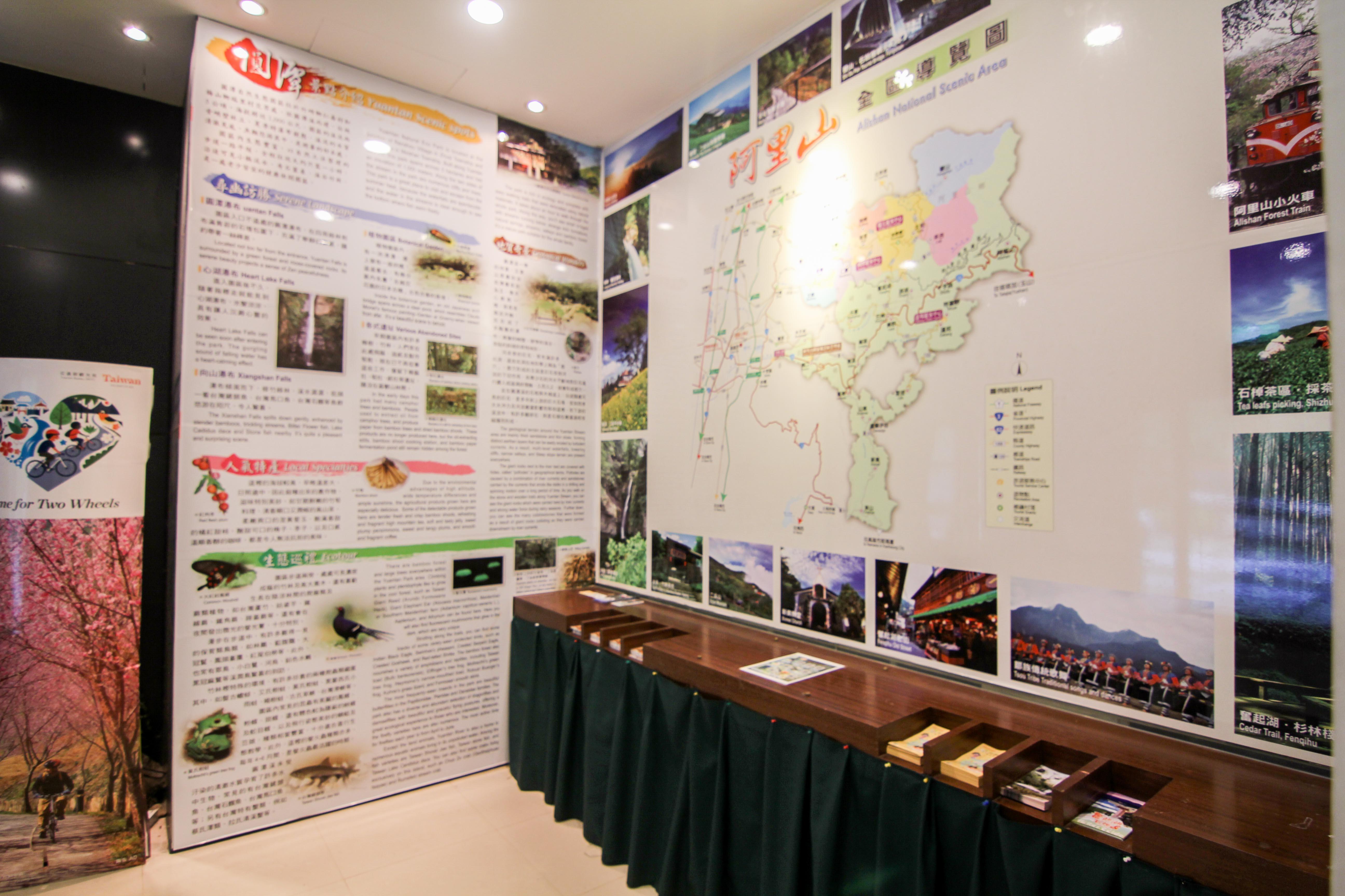 観光客センターの入口の展示