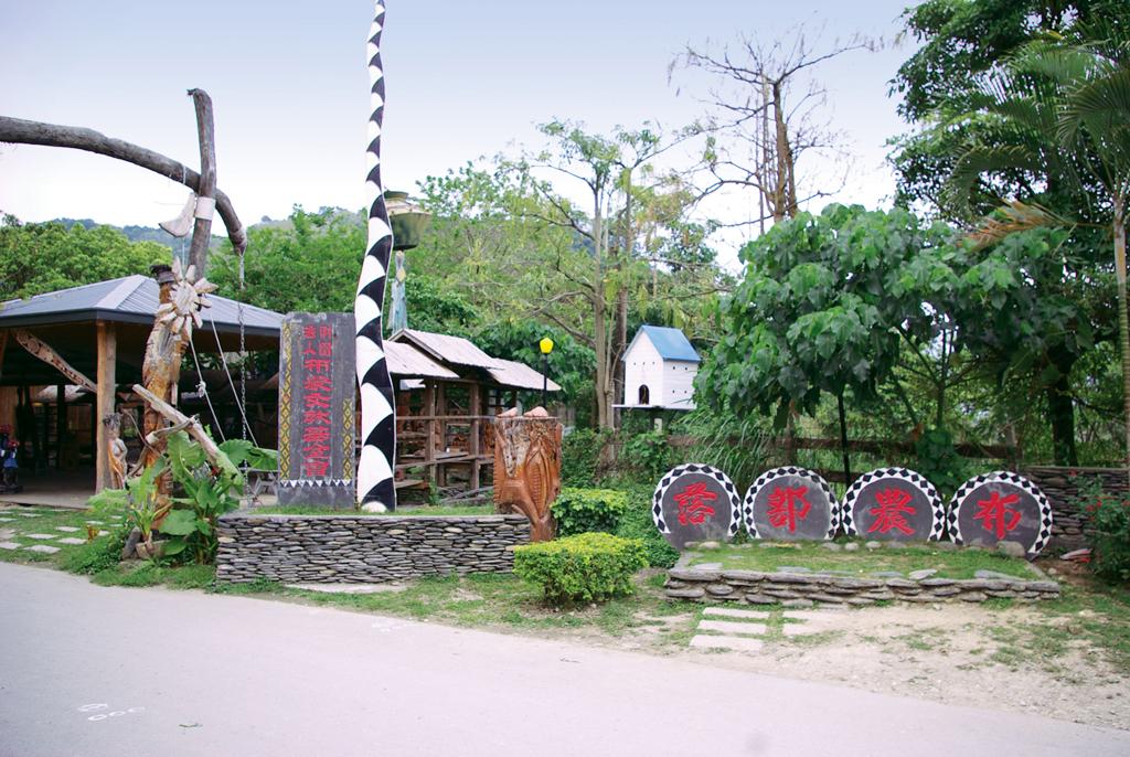 ブヌン族部落の入口