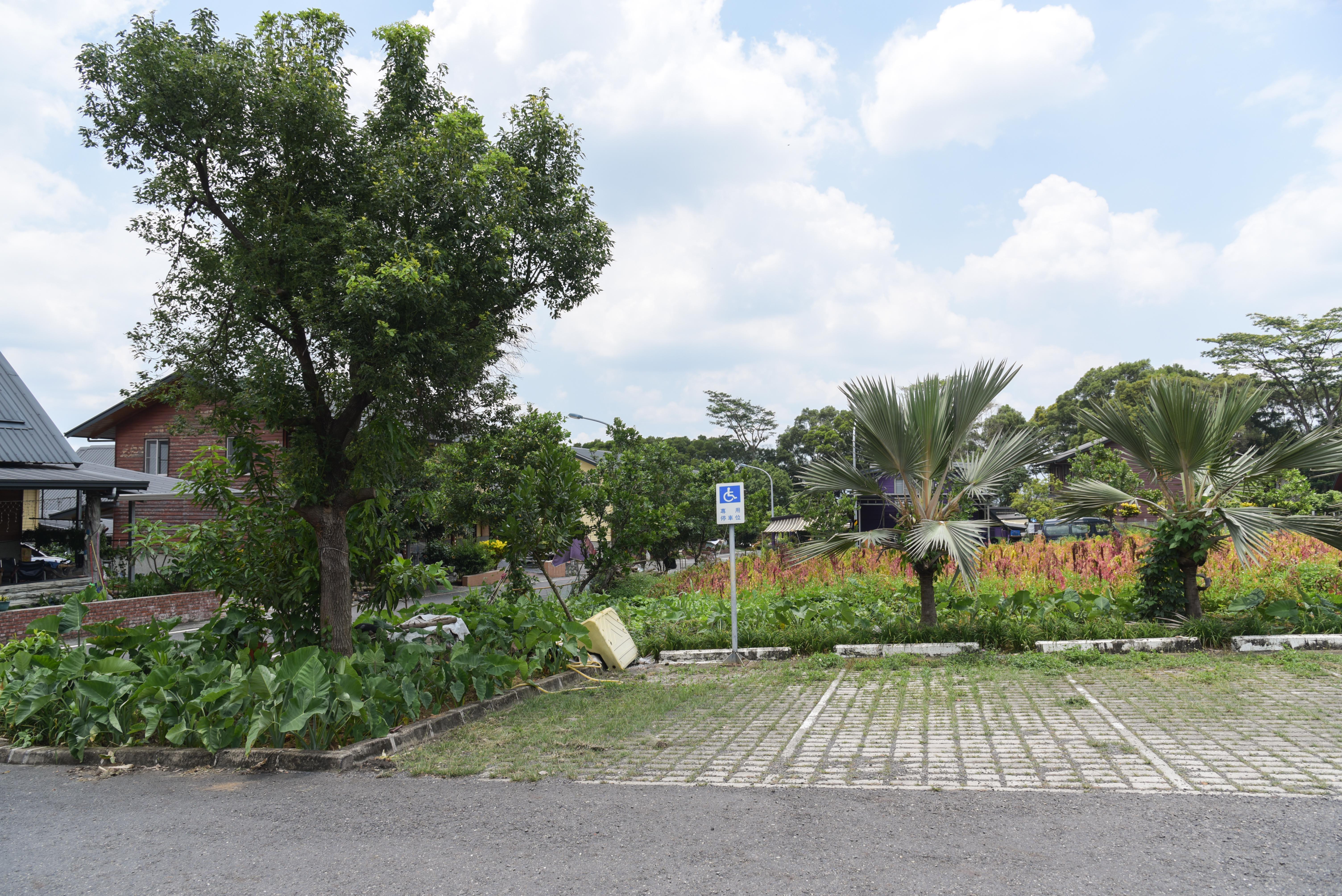 瑪家の集落の身障者用駐車場